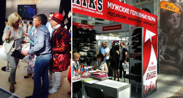 «MIKS» at the international exhibition CHAPEAU 2015