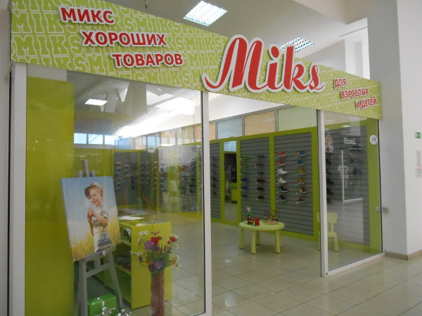 A new «MIKS» store in «Kaskad» now!